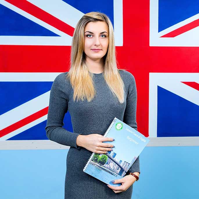 Екатерина — преподаватель английского язык