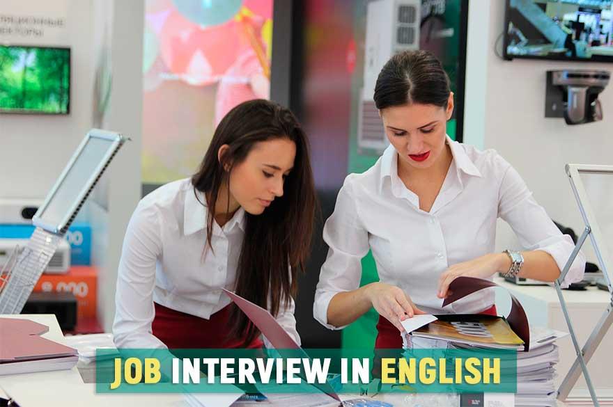 собеседование на английском языке