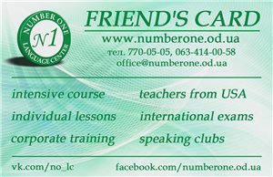 FRIEND'S CARD Number One Language Center