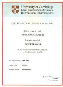 Сертификат BEC (Business English Certificate)