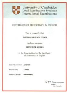 Сертификат BEC (Business English Certificate)