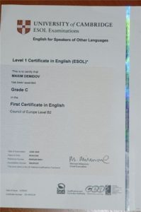 Сертификат CAE (Certificate In Advanced English)