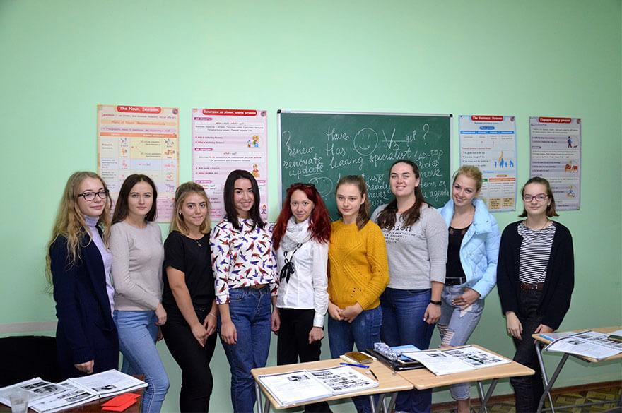 Интенсивный английский курсы новый семестр
