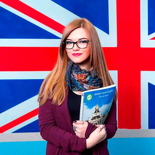 Преподаватель Елена Назаренко подготовка к зно английский язык